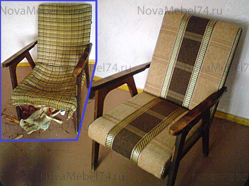 Старое кресло своими руками фото